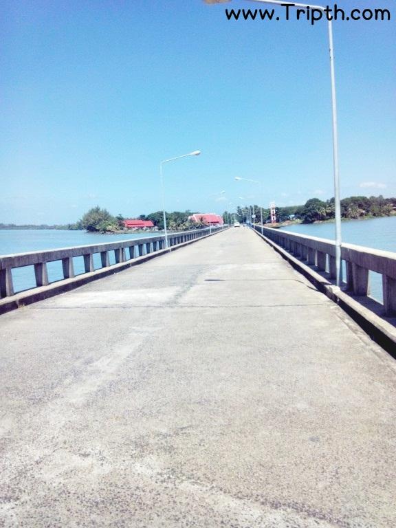 สะพานตรงท่าเรือแหลมศอก