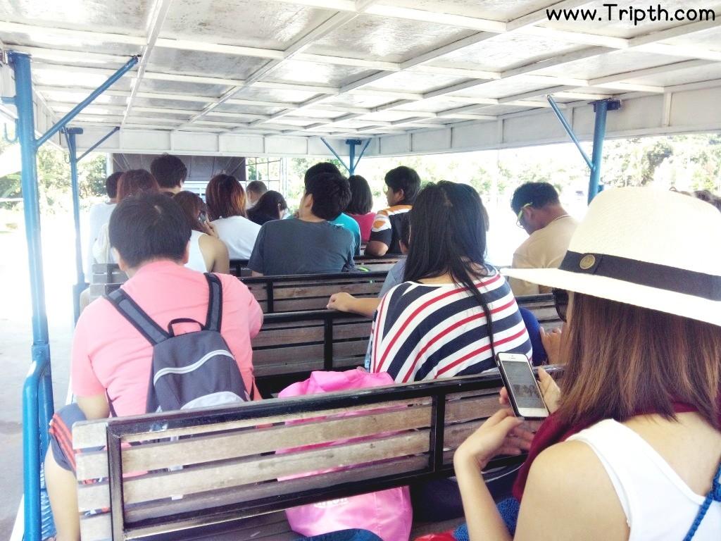 นั่งรถรางไปต่อเรือ