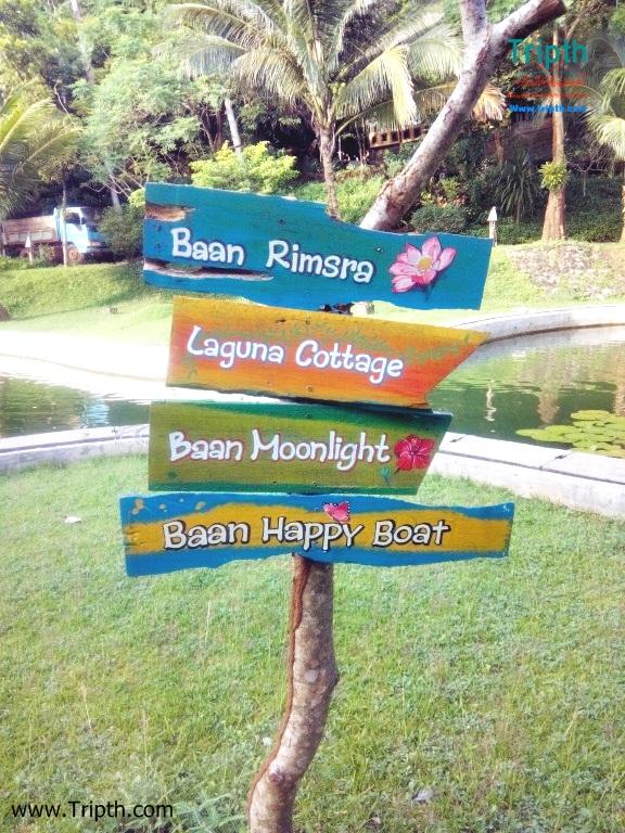 ป้ายบอกทางเกาะหมากโคโค่เคป รีสอร์ท
