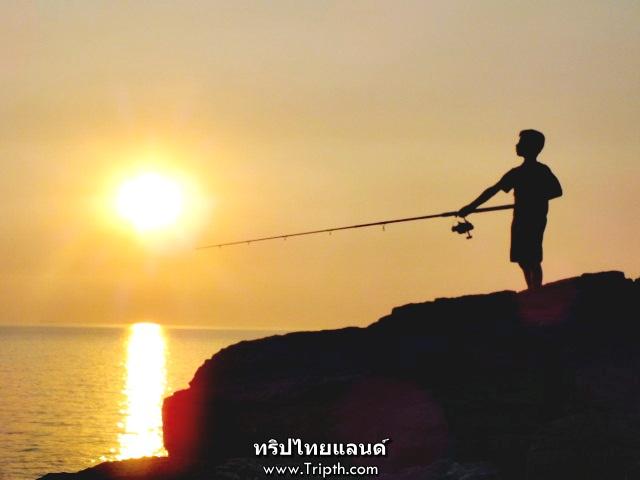 ที่ตกปลา