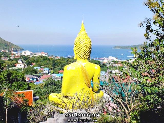 พระเหลืองเกาะสีชัง
