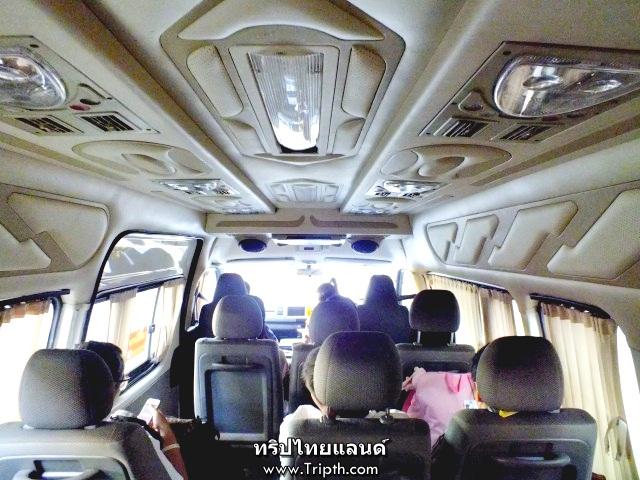 รถตู้ไปศรีราชา