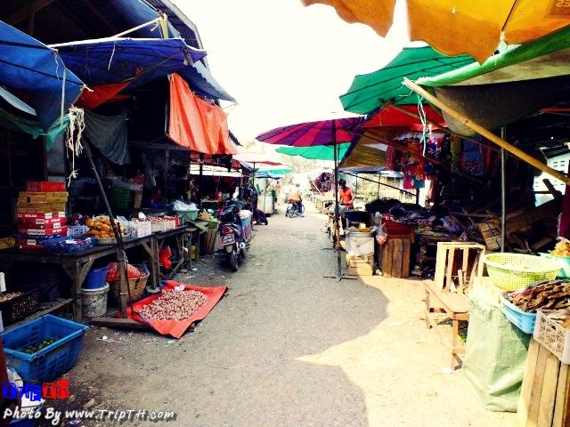 ตลาดพญาตองซู