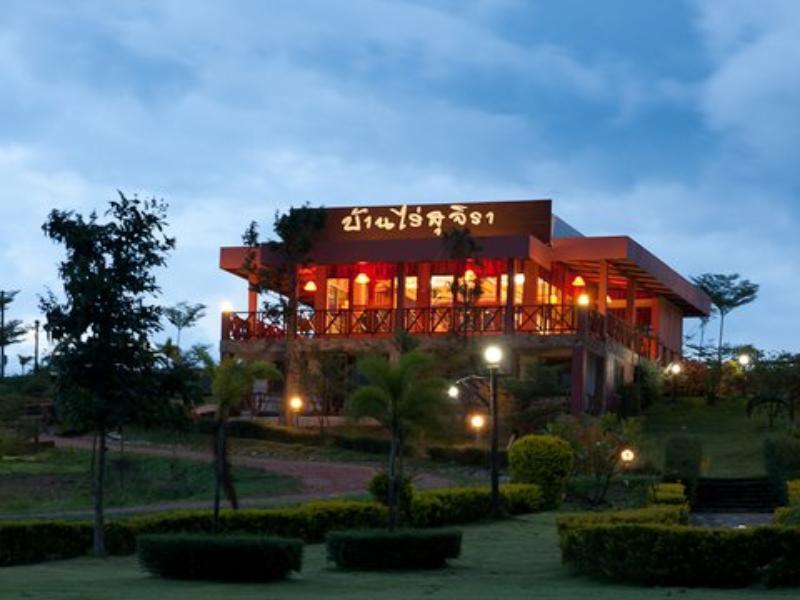 บ้านไร่สุจิรา (Baan Rai Sujira)