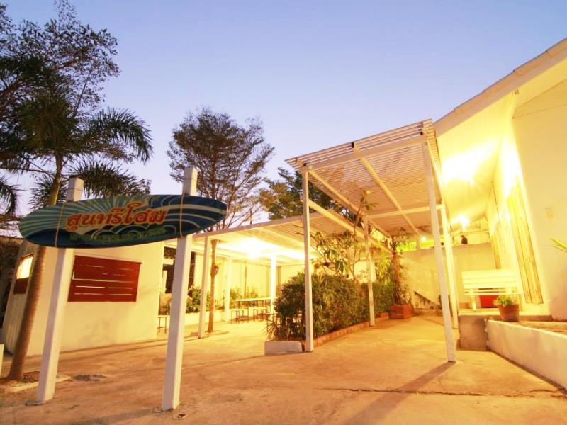 สุนทรีย์โฮม (Suntree Home)