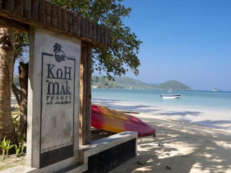 เกาะหมาก รีสอร์ท (Koh Mak Resort)