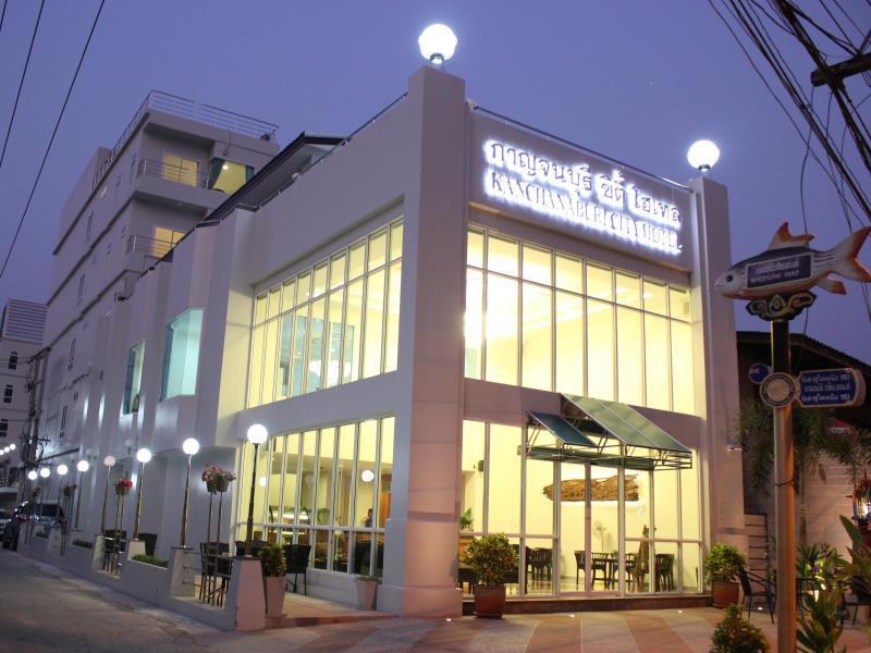โรงแรมกาญจนบุรี ซิตี้ (Kanchanaburi City Hotel)
