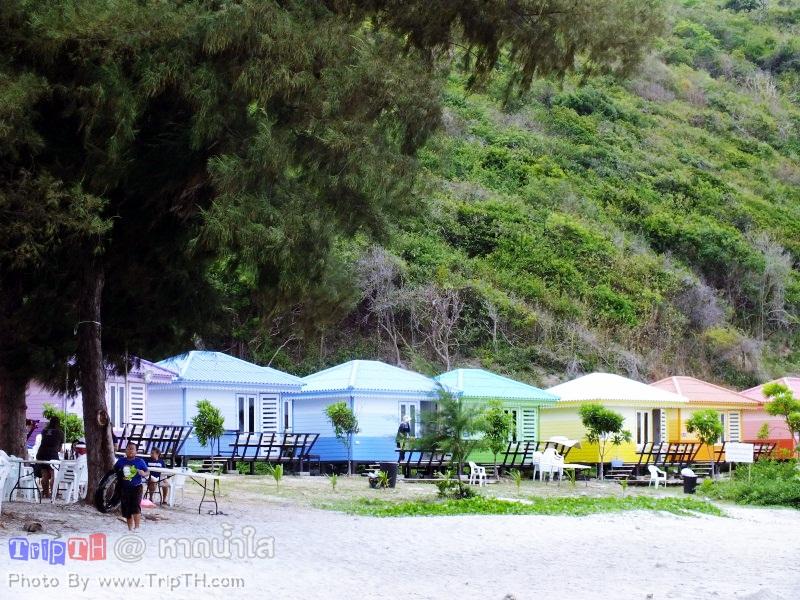 บ้านพักหาดน้ำใส (2)