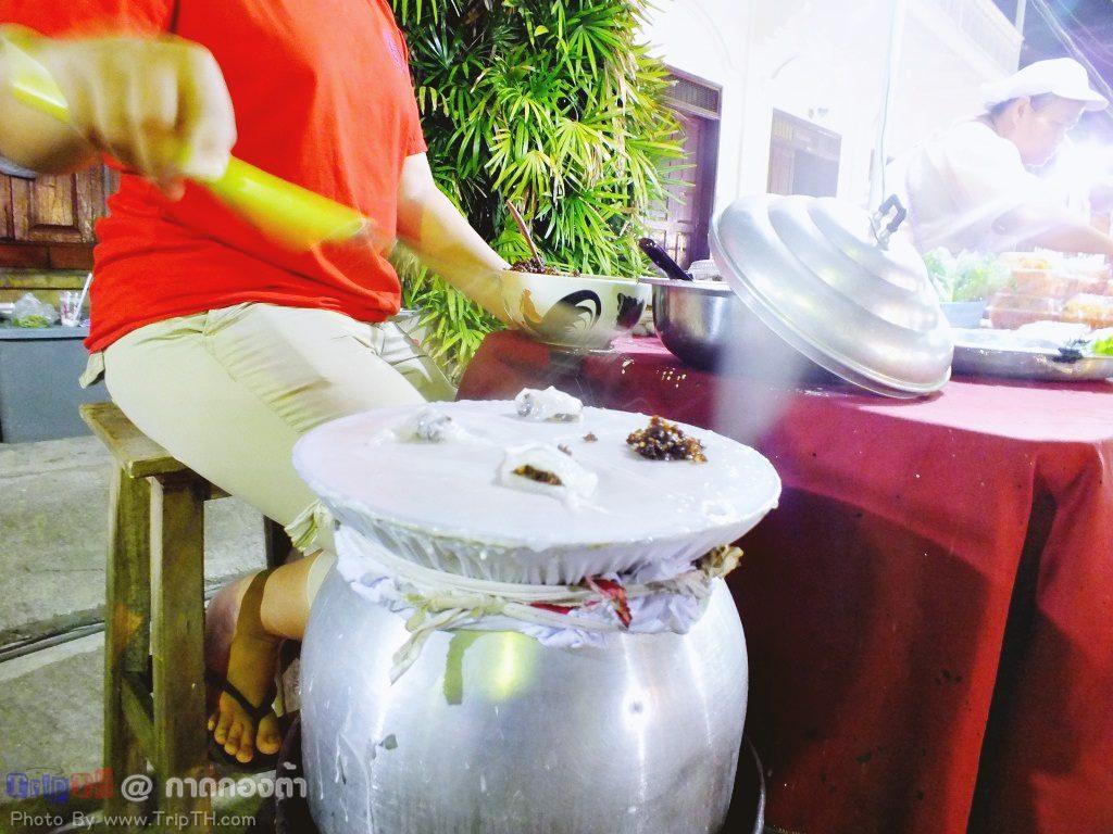 ของกิน กาดกองต้า (3)
