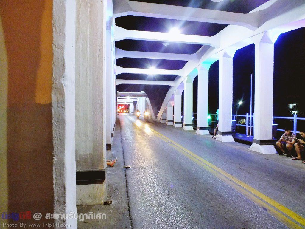สะพานรัษฎาภิเศก (5)