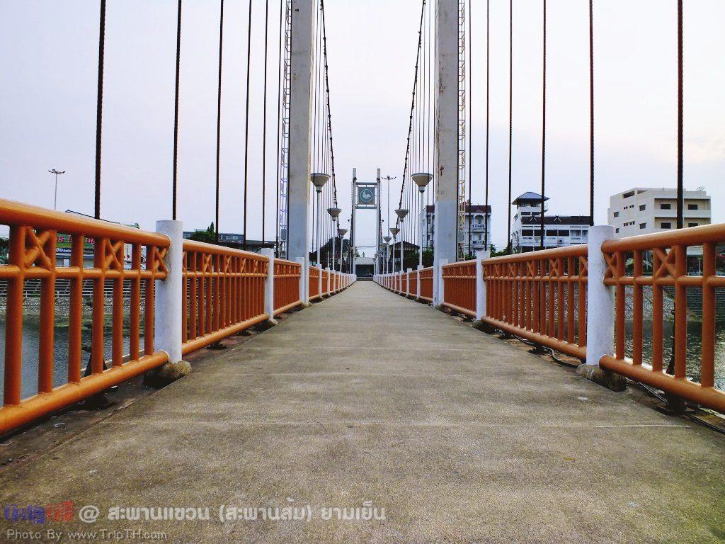 สะพานแขวน (สะพานส้ม) ยามเย็น (3)