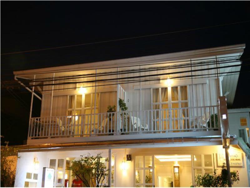โรงแรมบ้านกางมุ้ง หัวหิน (Baan Kang Mung Hua Hin Hotel)