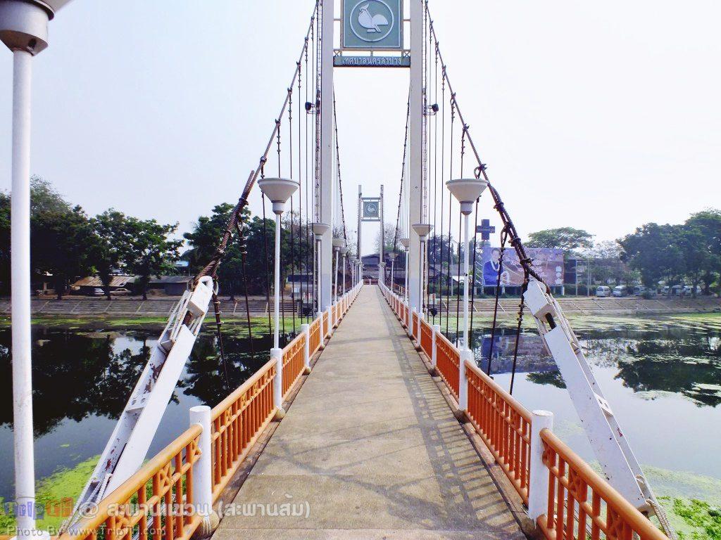 4 สะพานแขวน (สะพานส้ม) (2)