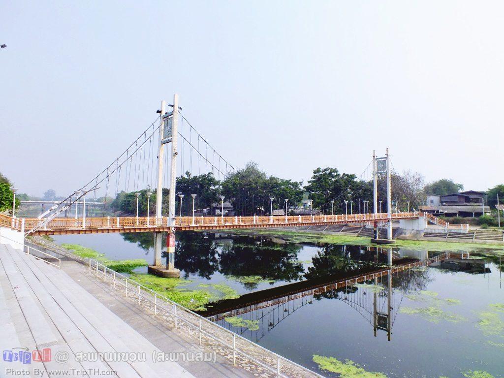4 สะพานแขวน (สะพานส้ม) (3)