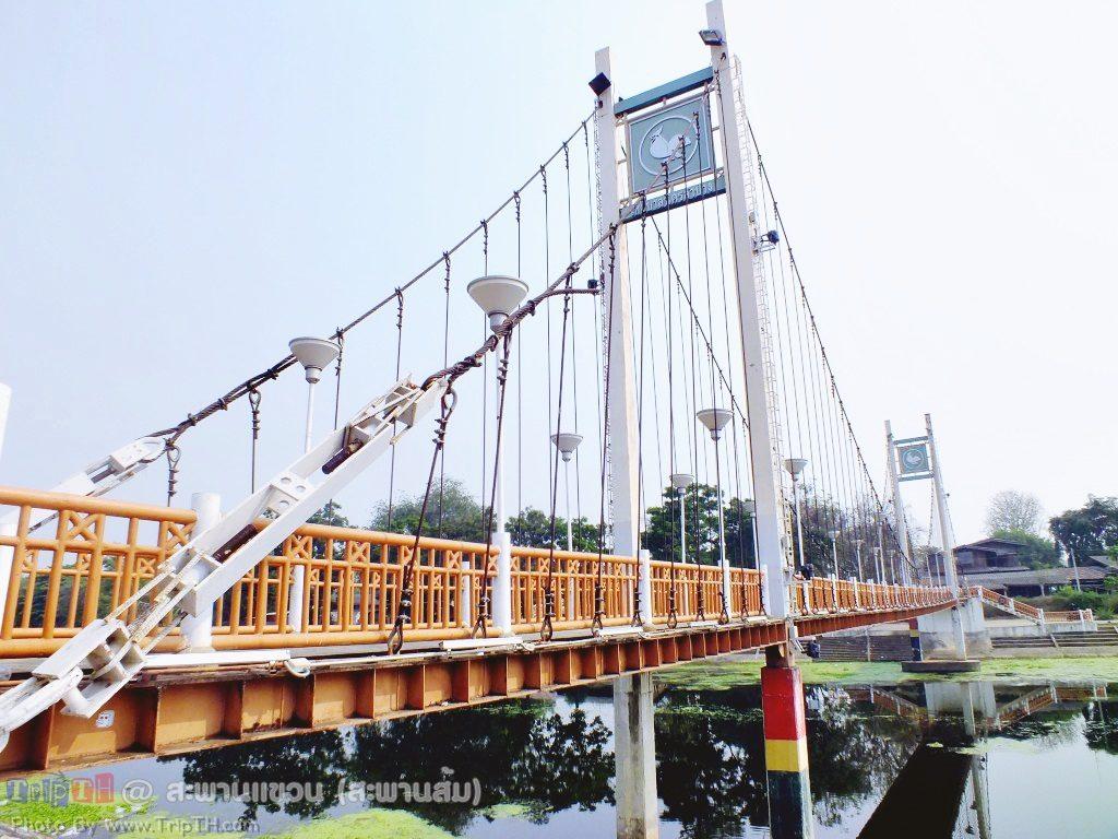 4 สะพานแขวน (สะพานส้ม) (4)
