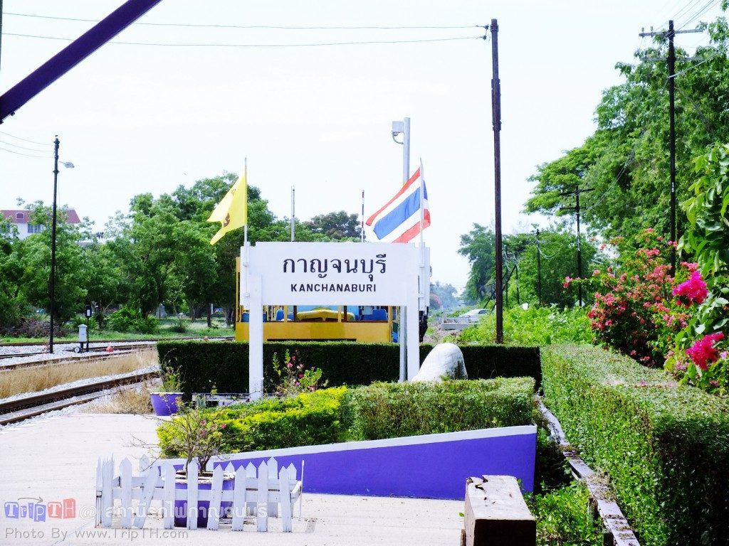 สถานีรถไฟกาญจนบุรี (1)