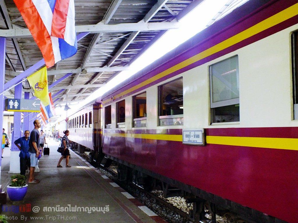 สถานีรถไฟกาญจนบุรี (2)