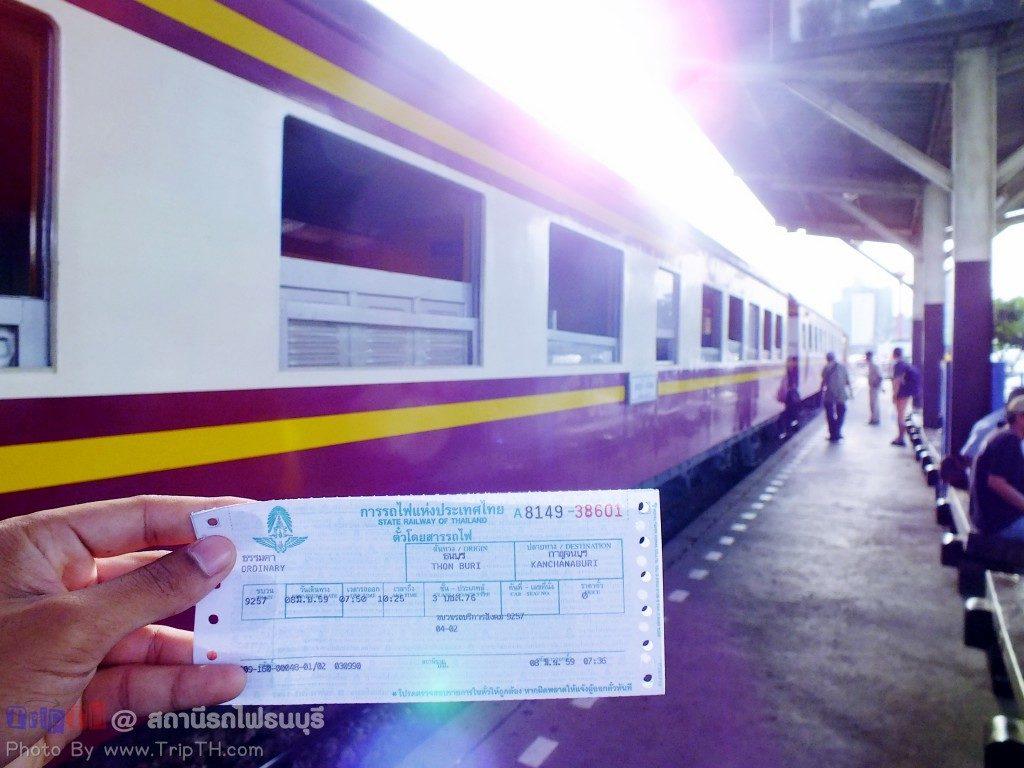 สถานีรถไฟธนบุรี (1)