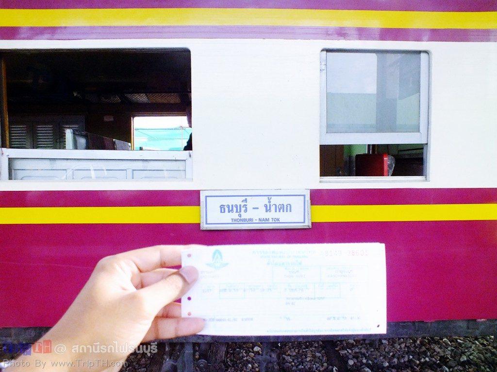 สถานีรถไฟธนบุรี (2)