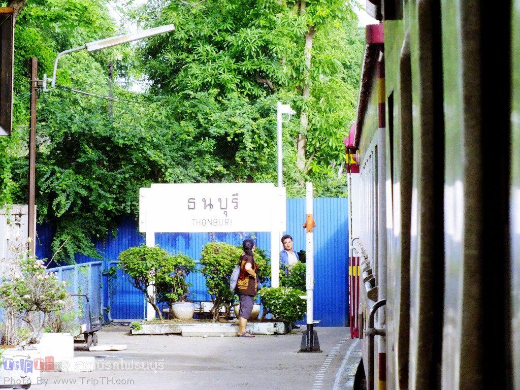 สถานีรถไฟธนบุรี (3)