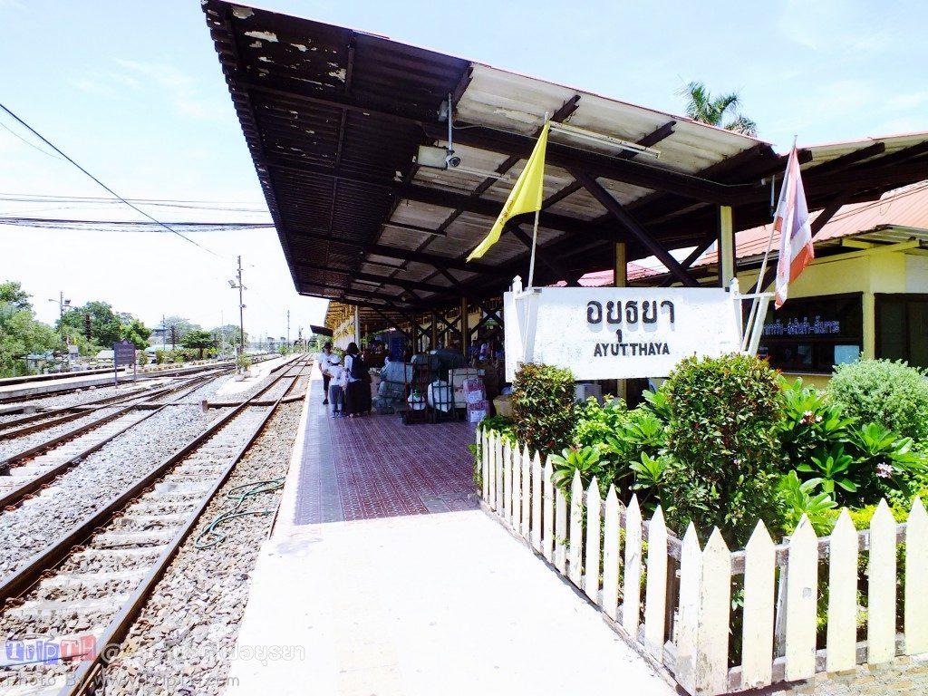 สถานีรถไฟอยุธยา (2)