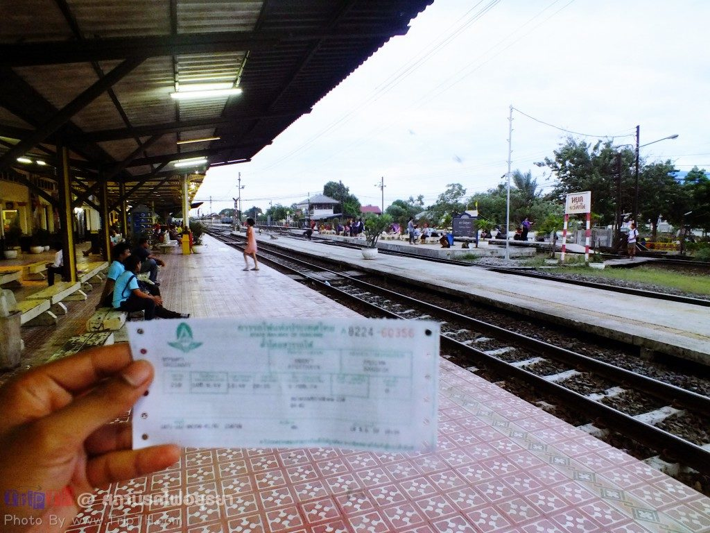 สถานีรถไฟอยุธยา (5)